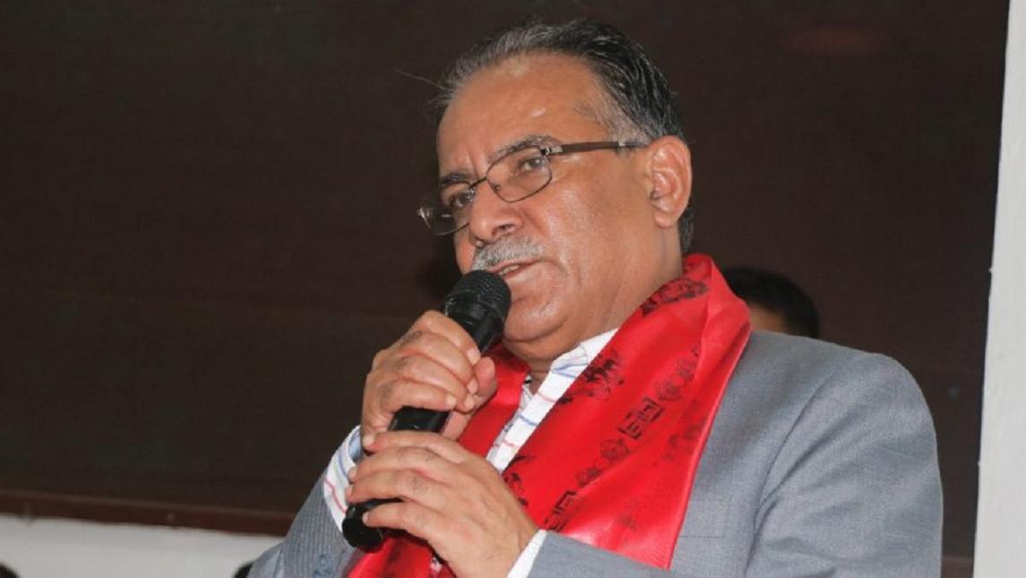 १७ हजार नेपाली मैले मा*रेको हैन ५ हजारको आफै जिम्मा लिन्छु भन्दै प्रचण्डले दिए पुर्व राजालाई चुनौती